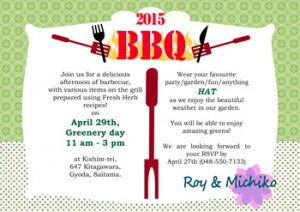 bbq2015poster