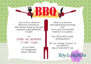 bbq2014poster-